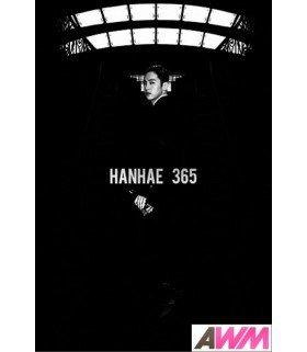 Hanhae (한해) Vol. 1 - 365 (édition coréenne)