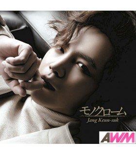 Jang Keun Suk - Monochrome (ALBUM) (édition normale japonaise)
