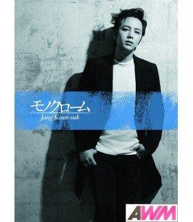 Jang Keun Suk - Monochrome (ALBUM+DVD) (édition limitée japonaise)