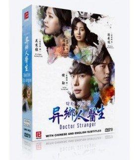 Doctor Stranger (닥터 이방인) Coffret Drama Intégrale (5DVD) (Import)