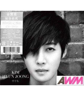Kim Hyun Joong - Imademo (ALBUM+DVD) (édition taiwanaise)