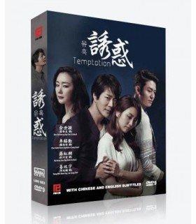Temptation (유혹) Coffret Drama Intégrale (5DVD) (Import)