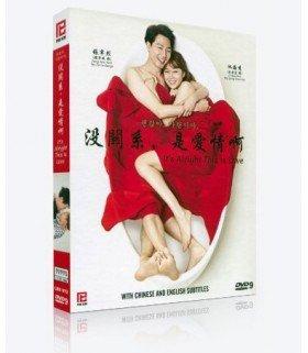 It's Okay, That's Love (괜찮아, 사랑이야) Coffret Drama Intégrale (4DVD) (Import)
