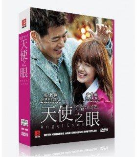 Angel Eyes (엔젤 아이즈) Coffret Drama Intégrale (5DVD) (Import)
