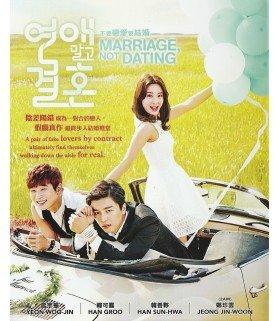 Marriage, Not Dating (연애 말고 결혼) Coffret Drama Intégrale (4DVD) (Import)