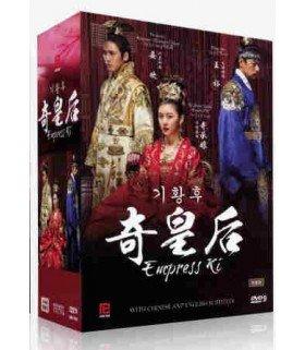 The Empress Ki (기황후) MBC Drama (12 DVD) (édition import)