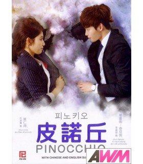 Pinocchio (피노키오) Coffret Drama Intégrale (5DVD) (Import)