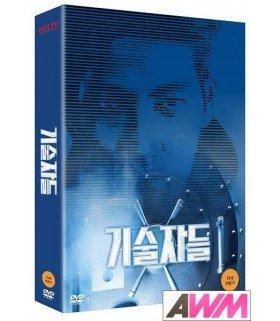 The Con Artists (기술자들) Double DVD (2014 / Movie) (édition limitée coréenne)