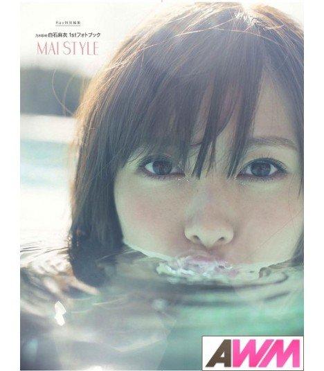 """Shirashi Mai (白石 麻衣) Nogizaka46 Shiraishi Mai 1st Photobook """"MAI STYLE"""" (édition japonaise)"""