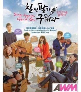 Persevere, Goo Hae Ra (칠전팔기 구해라) Coffret Drama Intégrale (4DVD) (Import)