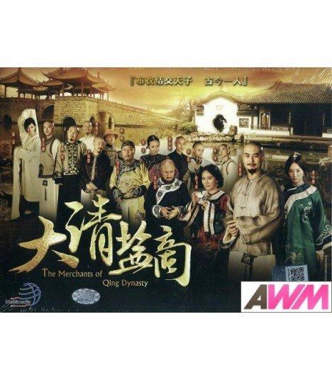 The Merchants of Qing Dynastie (大清盐商) Coffret DVD Drama intégral Chinois (Import)