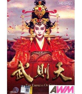The Empress Of China (武媚娘传奇) Coffret DVD Drama intégral Chinois (Hunan TV) (Import)