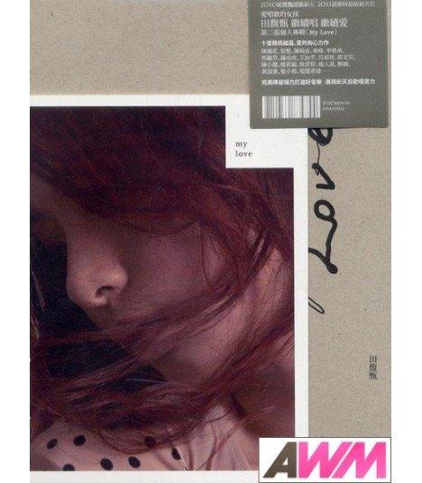 Hebe Tien (田馥甄) My Love (ALBUM) (édition taiwanaise)
