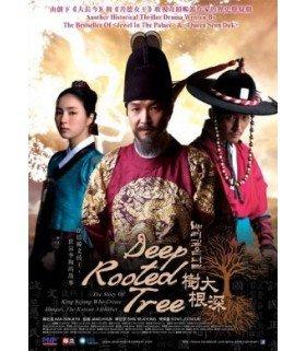 Deep Rooted Tree (뿌리깊은 나무) DVD DRAMA COREEN (SBS)