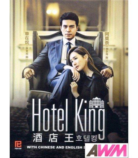Hotel king (호텔킹) Coffret Drama Intégrale (8DVD) (Import)