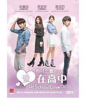 High School - Love On (하이스쿨 - 러브온) Coffret Drama Intégrale (5DVD) (Import)