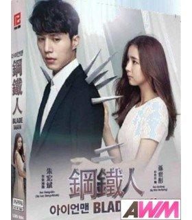 Blade Man (아이언맨) Coffret Drama Intégrale (4DVD) (Import)