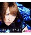 Aoi Eir ( 藍井エイル) D'AZUR (ALBUM+DVD) (édition limitée taiwanaise)