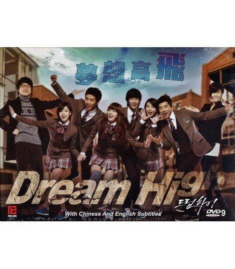 Dream High - DVD DRAMA COREEN