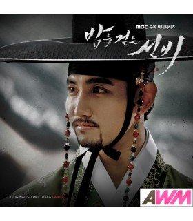 Scholar Who Walks The Night Part 2 (밤을 걷는 선비) Bande Originale OST (MBC Drama) (édition coréenne)