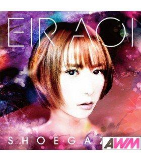 Aoi Eir (藍井エイル) SHOEGAZER (SINGLE) (édition normale japonaise)