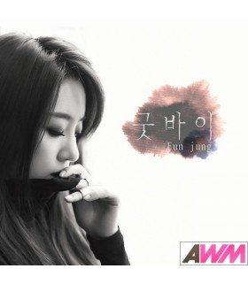 EUNJUNG (ELSIE) (엘시) - Good Bye (édition limitée coréenne)