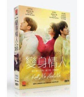Kill Me, Heal Me (킬미힐미) Coffret Drama Intégrale (5DVD) (Import)