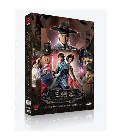 The Three Musketeers (삼총사) Coffret Drama Intégrale (3DVD) (Import)