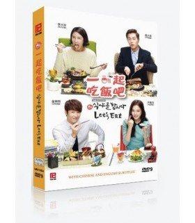 Let's Eat (식샤를 합시다) Coffret Drama Intégrale (4DVD) (Import)