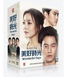 Wonderful Days (참 좋은 시절) Coffret Drama Intégrale (12DVD) (Import)