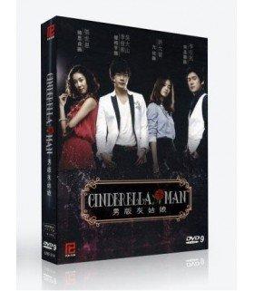 Cinderella Man (신데렐라 맨) Coffret DVD Drama Intégral (MBC)