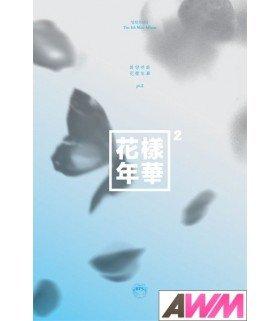 BTS (방탄소년단) Mini Album Vol. 4 - The Most Beautiful Moment in Life Pt. 2 (Blue Ver.) (édition coréenne)