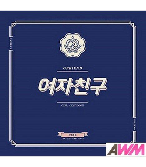 GFRIEND (여자친구) GFRIEND  2016 Season's Greetings (édition coréenne)