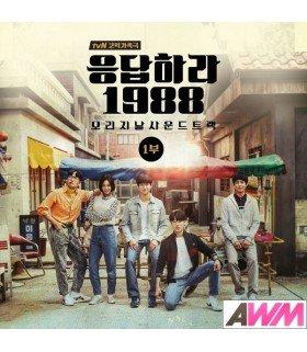 Reply 1988 (응답하라 1988) Original Soundtrack Vol. 1 (tvN Drama) (édition coréenne)