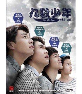 Plus Nine Boys (아홉수 소년) Coffret Drama Intégrale (4DVD) (Import)