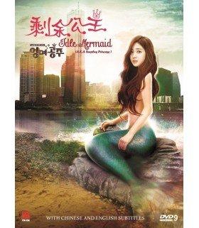 The Idle Mermaid (잉여공주) Coffret Drama Intégrale (3DVD) (Import)