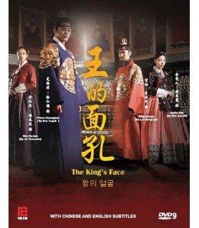 The King's Face (왕의 얼굴) Coffret Drama Intégrale (6DVD) (Import)