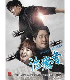 Healer (힐러) Coffret Drama Intégrale (5DVD) (Import)