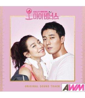 Oh My Venus (오 마이 비너스) Original Soundtrack OST (édition coréenne)
