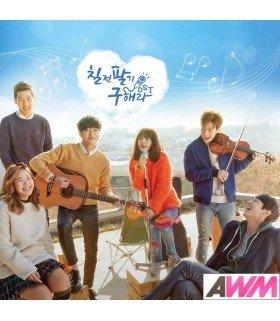 Persevere, Goo Hae Ra (칠전팔기 구해라) Original Soundtrack OST (2CD) (édition coréenne)