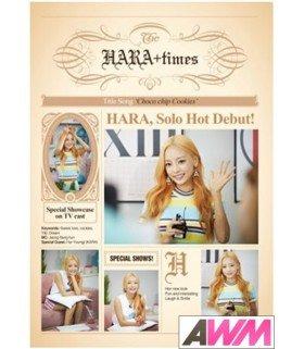 Go Hara (구하라) 2015 GUHARA ALOHARA SPECIAL PHOTOBOOK (+DVD ROM) (édition limitée coréenne)