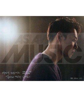 Affiche officielle Park Yoochun - Mini Album Solo