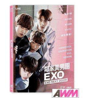 EXO NEXT DOOR (2015 / DRAMA) (édition Hong Kong)