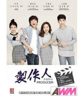 The Producers (프로듀사) Coffret Drama Intégrale (4DVD) (Import)