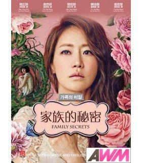 Family Secrets (가족의 비밀) Coffret Drama Intégrale (12DVD) (Import)