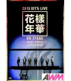 BTS (防弾少年団) 2015 BTS LIVE Kayo Nenka on stage - Japan Edition - at YOKOHAMA ARENA (DVD) (édition japonaise)