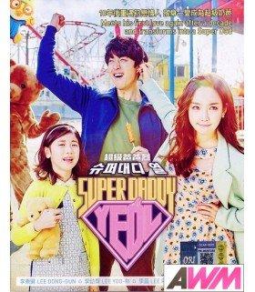 Super Daddy Yeol (슈퍼대디 열) Coffret Drama Intégrale (5DVD) (Import / Sous-titrés anglais)