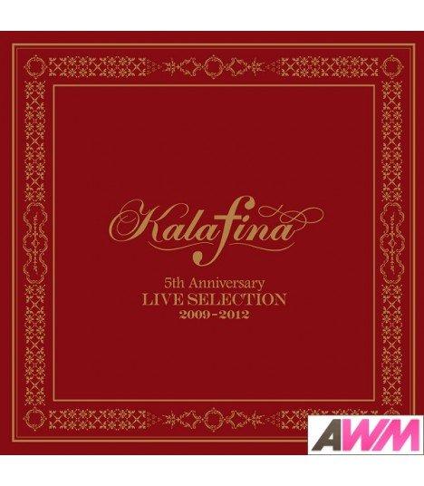 Kalafina - Kalafina 5th Anniversary LIVE SELECTION 2009-2012 (2CD) (édition coréenne)