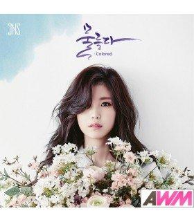 Jeon Hyo Sung (전효성) Mini Album Vol. 2 - Colored (édition normale coréenne)