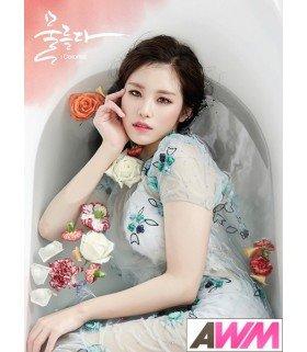 Jeon Hyo Sung (전효성) Mini Album Vol. 2 - Colored (édition limitée coréenne)